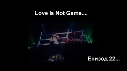 Love Is Not Game ep. 22