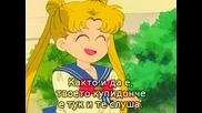 Sailor Moon - Епизод 29 Bg Sub