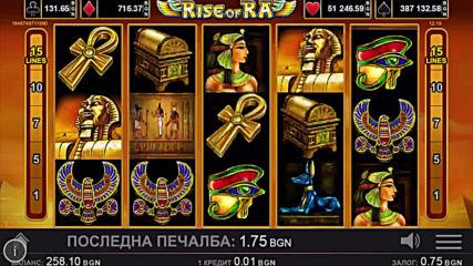Слот Игра Rise of Ra в сайта на Уинбет