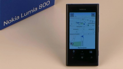 Nokia Lumia - Изтегляне на карти и гласове за Nokia Drive