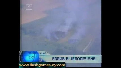 Kадри от ХЕЛИКОПТЕР на напълно разрушените военни складове след серията ВЗРИВОВЕ в Челопечене