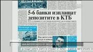 В печата: Борисов призова да се спре свободното падане на България - 2 част