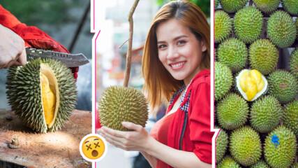 Миризливият плод, който отблъсква с аромат, но струва много