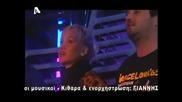 Dimitris Mitropanos - Превод - Димитрис Митропанос - Търся Те В Солун