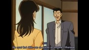 Detective Conan 094 Snow Woman's Legend Murder Case 94