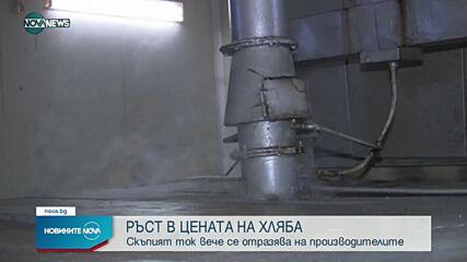 Новините на NOVA NEWS (24.09.2021 – 15:00)