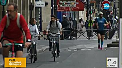 Париж без автомобили за ден
