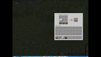 Как се прави легло,кирка и врата на Minecraft