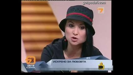ДесиСлава и Софи Маринова