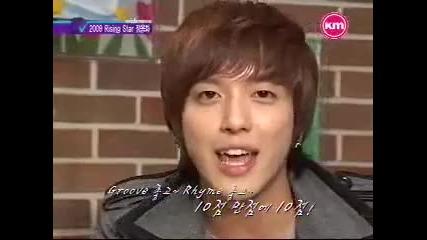 Jung Yong Hwa ( Youre Beautiful )