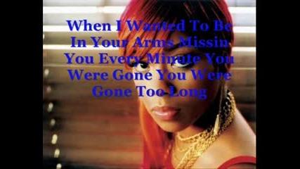 Keyshia Cole - You Echanged Withlyrics