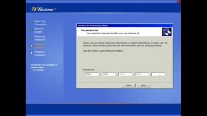 Инсталиране на Windows XP (Windows XP Setup Simulation)