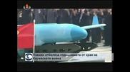 КНДР отбеляза с парад 60-ата годишнина от края на Корейската война