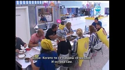 Big Brother All Stars- Суеверията и актьорските уменияна на Пац