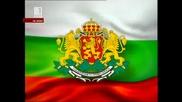 Химн на Република България 00:00 часа на 01.01.2011