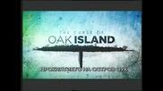 Проклятието на остров Оук -10- 27 метровия камък