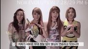 2ne1 - New Evolution 1st World Tour is Coming! ( korean )