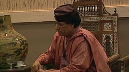 International: Archive footage shows Gaddafi as 10th anniversary of death approaches *ARCHIVE*