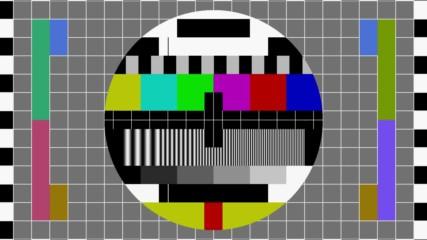 Tv Тест Сигнал - Hd 1920-1080 - 1khz Аудио тест
