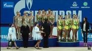 Награждаване - ансамбли - многобой - Гран При Москва 2016