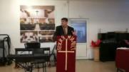 Богослужение, до църквата в Филаделфия, Божия милост