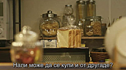 What Did You Eat Yesterday E02 / Какво Яде Вчера Е02