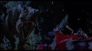 - Бг Превод - Джурасик Парк 1 (1993) - 2/3