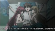 {+16}high School Dxd New Episode 2