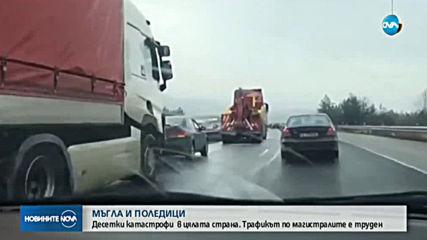 Десетки катастрофи в цялата страна заради леден дъжд (ОБЗОР)