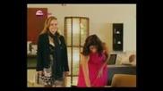 Eva Luna епизод 52, 2011