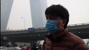 China: Beijing issues historic 'red alert' as pollution levels soar