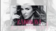 !!! Marina Tadic 2014 - Zaboravi / Райна - Виновен - Eleni Hatzidou - Heirotera/ - Prevod