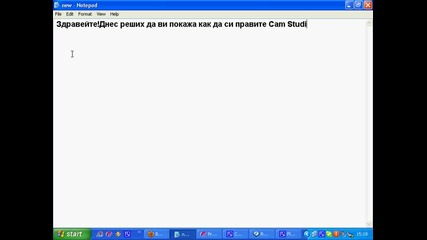 Как да си овиличите екрана на Camstudio