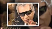 Тасос Бугас - отровни устни