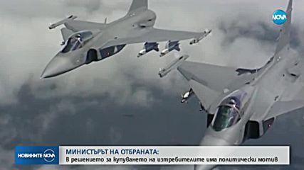 Каракачанов: Няма корупция в армията