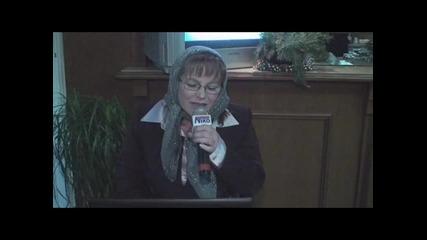 Баби в скайпа