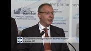 Станишев обяви, че кабинетът ще подаде оставка 60 дни преди датата на извънредните избори