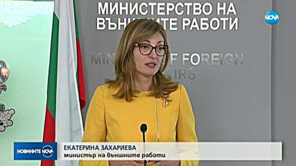 НОВ ШПИОНСКИ СКАНДАЛ: Двама руски дипломати събирали данни за чужди служби