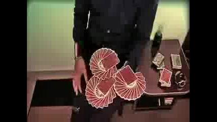 Трикове с карти за игра!(не е за испускане)