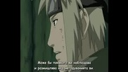Naruto Shippuuden - Епизод 119 - 120 - Bg Sub