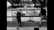 Чупене на паметник на турски терористи