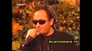 Превод * Stamatis Gonidis - Metrao Official Video 1997