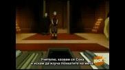 Avatar The Last Airbender S3e04 (BG Subs)