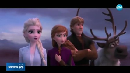 Трейлърът на ''Замръзналото кралство 2'' счупи рекордите за най-много гледания