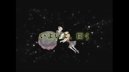 Umineko No Naku Koro Ni Opening Full
