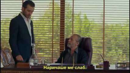 Пойраз Карайел 21-1 бг.суб.