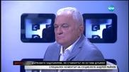 Сашо Диков броди в Парламента - Дикoff (01.03.2015)