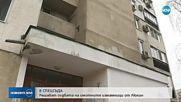 """В СПЕЦСЪДА: Решават съдбата на имотните измамници от """"Люлин"""""""