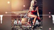 Andrea - Vitamin (extended version)