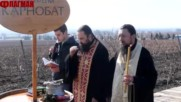 "Трифон Зарезан в Карнобат, ""Minkov Brothers"", 14.02.2017"
